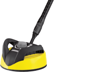 cat8_karcher-shop_B.png